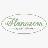 Наполеон - Логотип - Кафе Наполеон